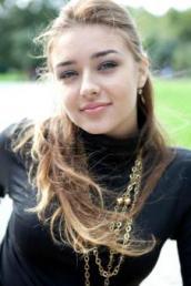 Девушка Татьяна